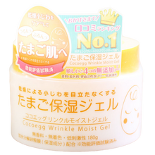 Load image into Gallery viewer, Cocoegg Scenes Wrinkle Moist Cream 180g - Tokyo-On
