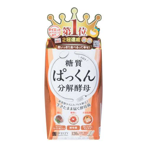 Svelty Pakkun Yeast Supplement 120 Tablets - Tokyo-On