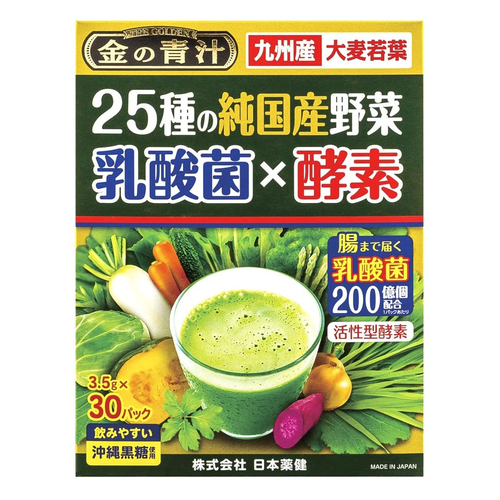 Nihon Yakken 25 Pure Vegetable Lactobacillus Enzyme Powders, 30/Pack - Tokyo-On