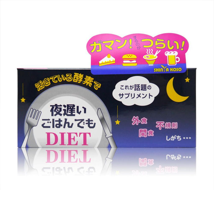 Shinya Koso Late Night Meal Diet Supplement 30/Pack - Tokyo-On
