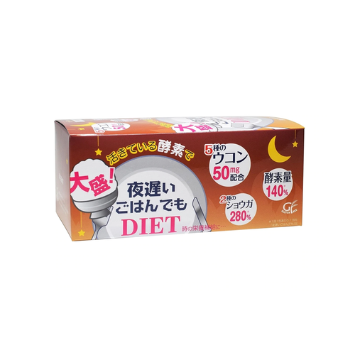 Shinya Koso Night Diet Supplement 30/Pack - Tokyo-On