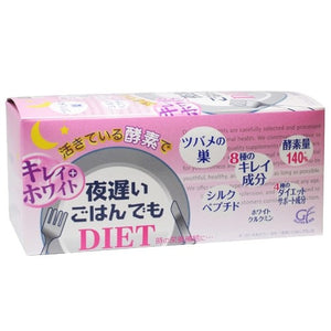 Shinya Koso Night Meal Diet & Beauty Supplement 30/Pack - Tokyo-On