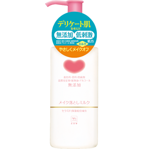 Gyunyu Cow Brand Non-Additive Milky Makeup Cleansing Oil 150ml - Tokyo-On