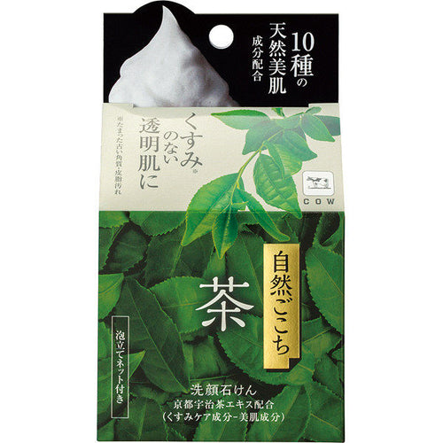 Cow Brand Natural Goto Green Tea Soap, 80g - Tokyo-On