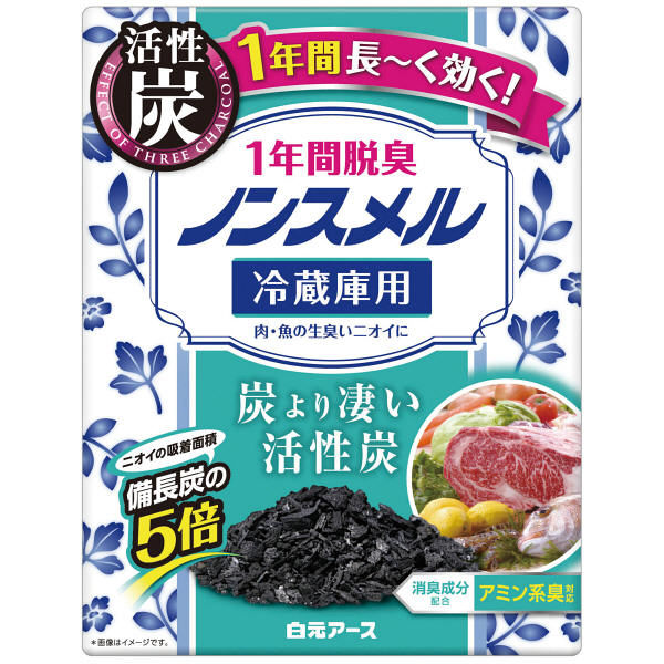 Hakugen Charcoal Deodorizer For Fridge 25g - Tokyo-On