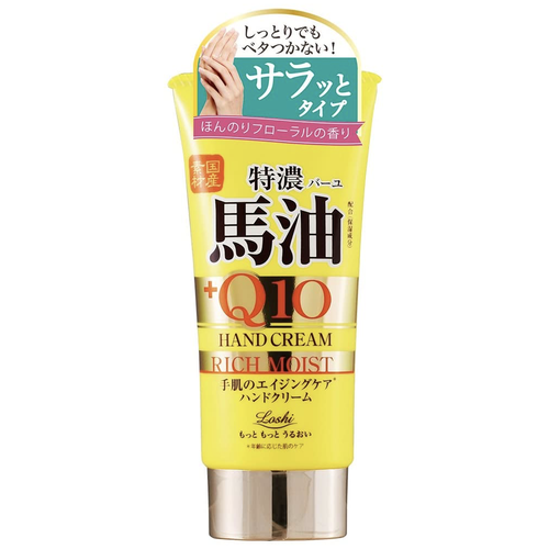 Cosmetex Roland Loshi Moist Aid House Oil Q10 Hand Moist Hand Cream 80g - Tokyo-On
