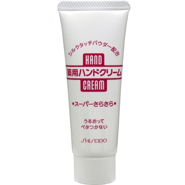 Shiseido Medicated Smooth Hand Cream 40g - Tokyo-On