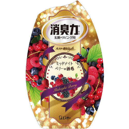 ST Midnight Berry Room Air Freshener 400ml - Tokyo-On