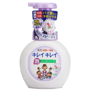 Lion Kireikirei Medicated Foam Hand Soap (Floral) 250ml - Tokyo-On