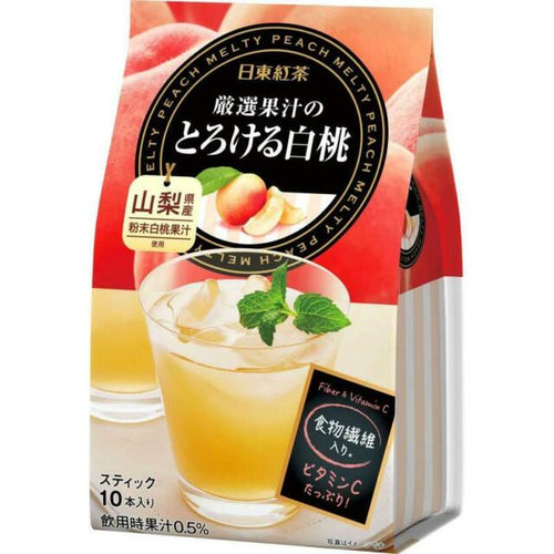 Nitto White Peach Juice (10 Packs) - Tokyo-On