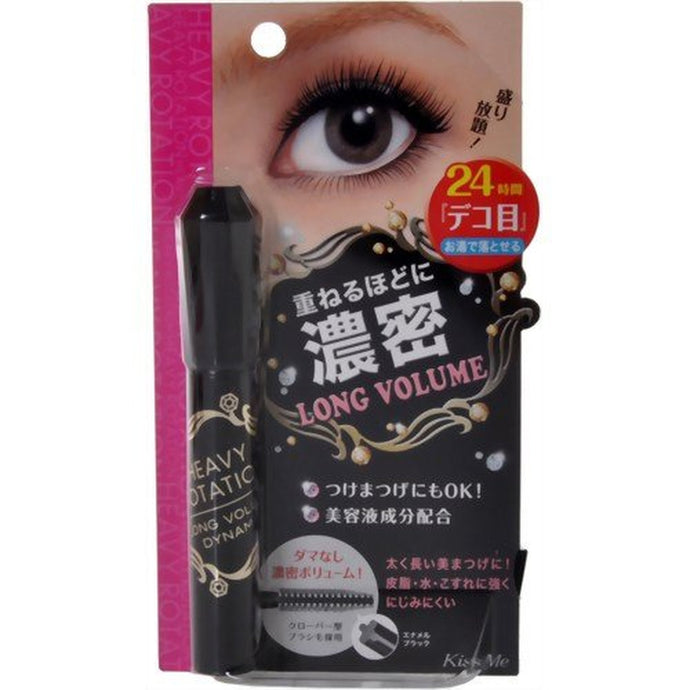 Isehan KissMe Heavy Rotation Long Volume Dynamic Mascara #1 Enamel Black - Tokyo-On