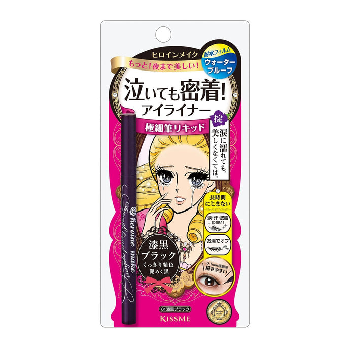 Isehan Kiss Me Heroine Make Smooth Liquid Eyeliner #Black - Tokyo-On