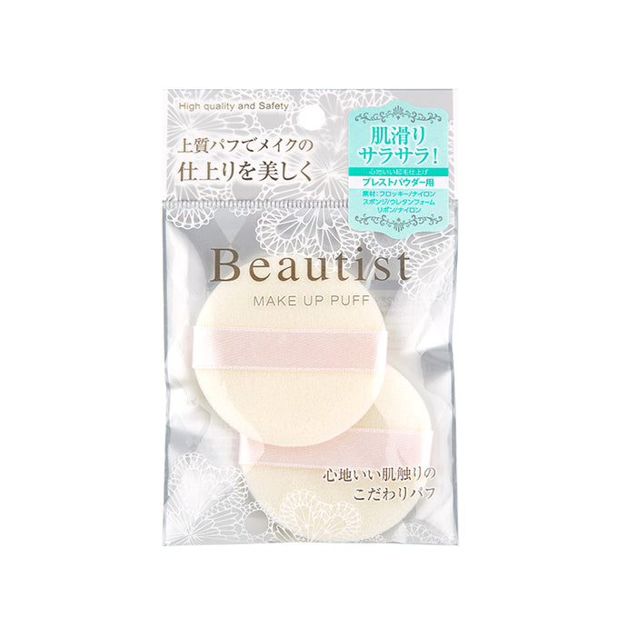 Ishihara Beautist Makeup Puff For Foundation, 2/Pack - Tokyo-On