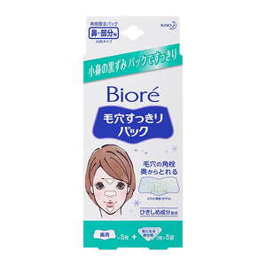 Kao Biore Nose Pore Clear Pack # White B, 10 Sheets - Tokyo-On