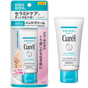 Kao Biore Curel Intensive Moisture Care Hand Cream 50g - Tokyo-On