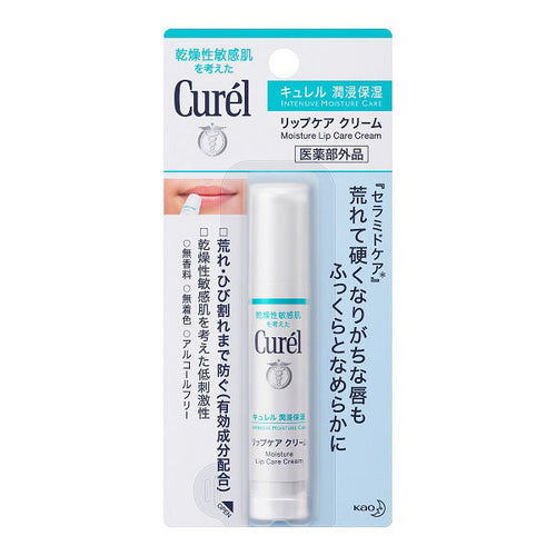 Kao Biore Curel Intensive Moisture Care Moisture Lip Care Cream - Tokyo-On