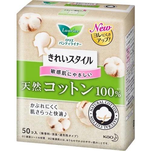Kao Laurier Kirei Style With Natural Cotton , 50 Pcs - Tokyo-On