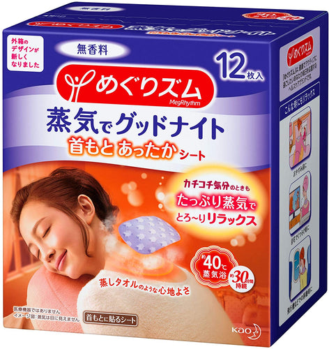 Kao Megrhythm Steam Pad For Neck Non-Fragrance (12 Pcs) - Tokyo-On