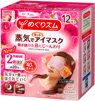 Kao Megrhythm Steam Eye Mask Rose Scent (12 Pcs) - Tokyo-On