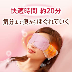Kao Megrhythm Steam Eye Mask Yuzu Scent (12 Pcs) - Tokyo-On
