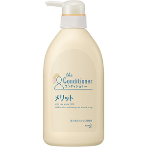 Kao Merit Regular Hair Conditioner 480ml - Tokyo-On