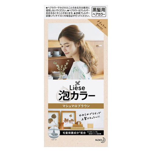 Kao Liese Prettia Bubble Color Hair Dye #Marshmallow Brown - Tokyo-On