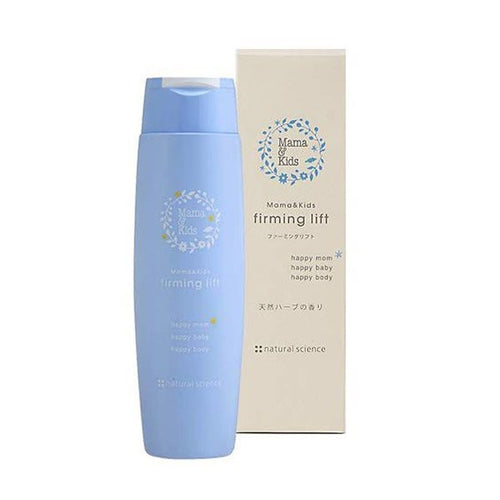 Mama & Kids Firming Lift Body Cream 200ml - Tokyo-On