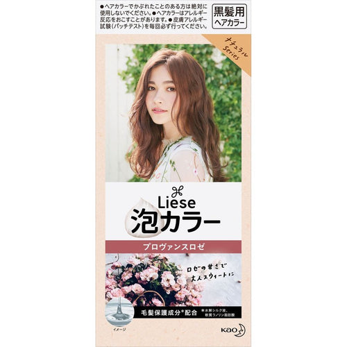 Kao Liese Prettia Bubble Color Hair Dye #Provence Rose - Tokyo-On