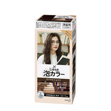 Load image into Gallery viewer, Kao Liese Prettia Bubble Color Hair Dye #Royal Chocolate - Tokyo-On