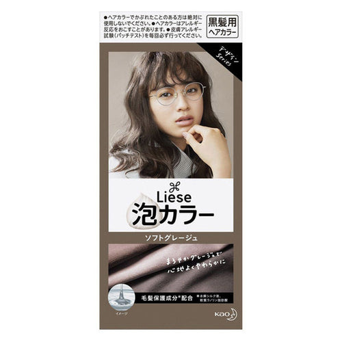 Kao Liese Prettia Bubble Color Hair Dye #Soft Greige - Tokyo-On