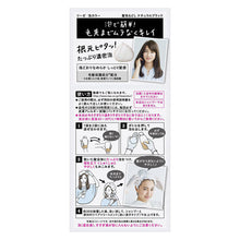 Load image into Gallery viewer, Kao Liese Prettia Bubble Color Hair Dye #Natural Black - Tokyo-On