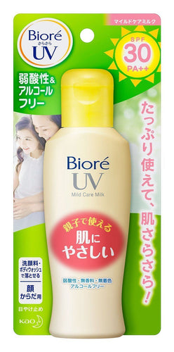Kao Biore Children's UV Smooth Bright Face Milk SPF 35 + PA++++ 120ml - Tokyo-On