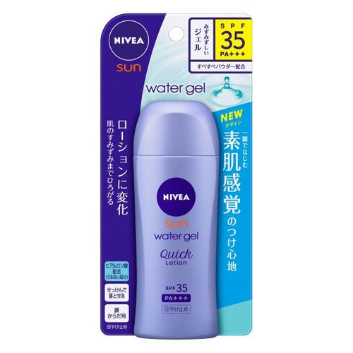 Nivea Sun Super Water Gel Quick Lotion SPF 35 PA+++ 80g - Tokyo-On