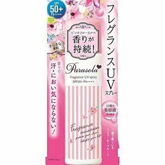 Naris Up Parasola UV Sun Spray SPF50+ 90g - Tokyo-On