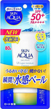 Load image into Gallery viewer, Rohto Mentholatum Skin Aqua Super Moisture Essence SPF50+ PA++++ 80g - Tokyo-On