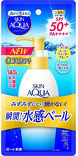 Load image into Gallery viewer, Rohto Mentholatum Skin Aqua Super Moisture Gel Pump SPF50+ PA++++ 140g - Tokyo-On