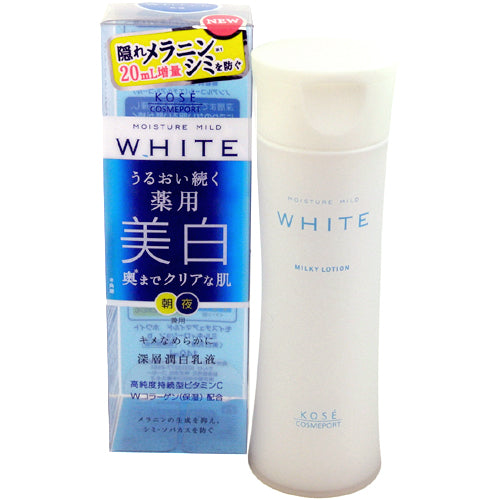 Kose Brightening Milky Moisture Lotion 160ml