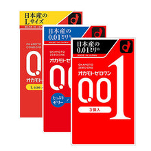 Load image into Gallery viewer, Okamoto Zero One Condom 0.01 MM (Size: L) 3/Pack - Tokyo-On