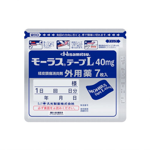 Hisamitsu Mohrus Pain Relief Patch, 7 Sheets - Tokyo-On