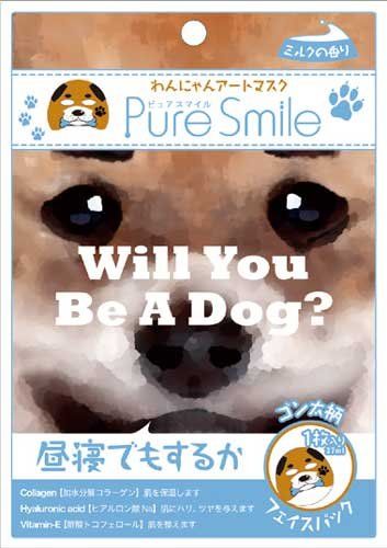 SunSmile Pure Smile Gonta Puppy Art Mask - Tokyo-On
