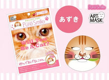 Load image into Gallery viewer, SunSmile Pure Smile Azuki Kitten Art Mask - Tokyo-On