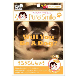 SunSmile Pure Smile Rin Puppy Art Mask - Tokyo-On