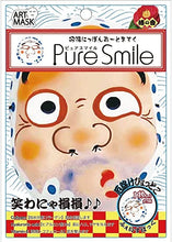 Load image into Gallery viewer, SunSmile Pure Smile Shofuku Edo Art Set Masks 4 Sheets - Tokyo-On