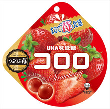 Load image into Gallery viewer, UHA Kororo Strawberry Gummy Fruit Snack 40g - Tokyo-On