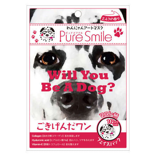 SunSmile Pure Smile Maron Puppy Art Mask - Tokyo-On