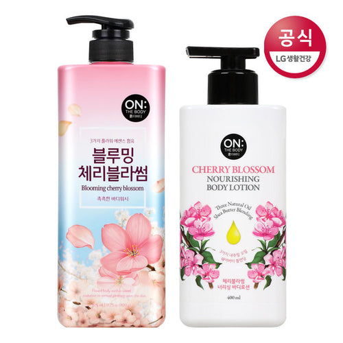 LG On The Body Blooming Cherry Blossom Body Wash 480ml - Tokyo-On
