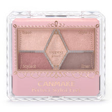 Load image into Gallery viewer, Canmake Perfect Stylist Eyes [19]Urban Copper 1pc - Tokyo-On