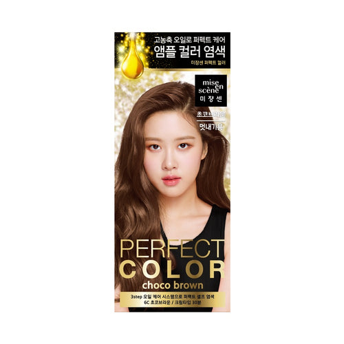 Mise En Scene Perfect Color Hair Dye #6C Choco Brown - Tokyo-On