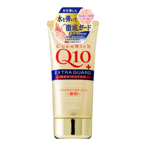 Kose CoenRich Q10 Extra Guard Moist Hand Cream 80g - Tokyo-On
