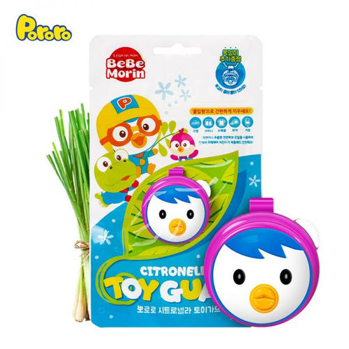 Pororo Summer Mosquito Repellent Clip, Patty - Tokyo-On